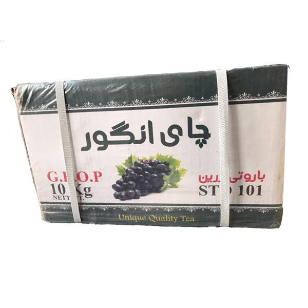 چای انگور زرگران -کیلویی
