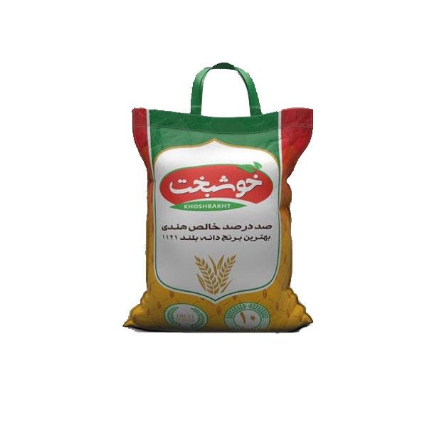 برنج  هندی دانه بلند شالیزار خوشبخت