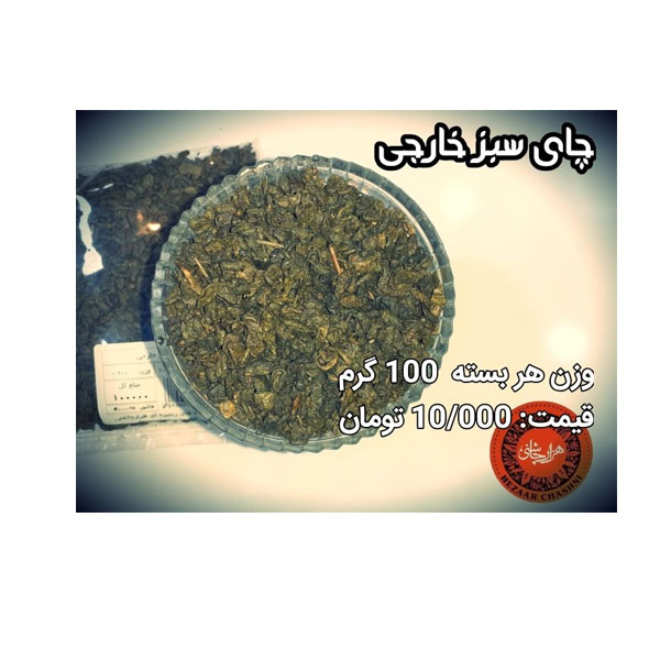 چای سبز خارجی۱۰۰ گرمی