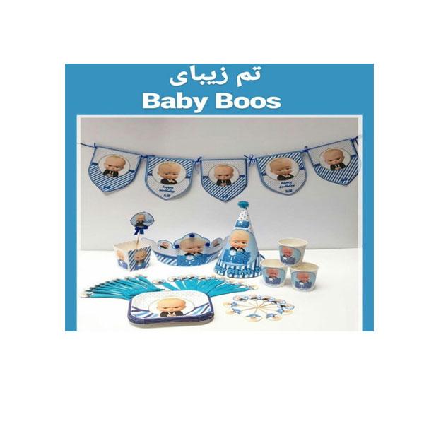 تم تولد بچه رئیس شامل سفره . ریسه . پاکرون و ظرف ۲۰ تایی