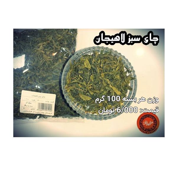 چای سبز لاهیجان ۱۰۰گرمی