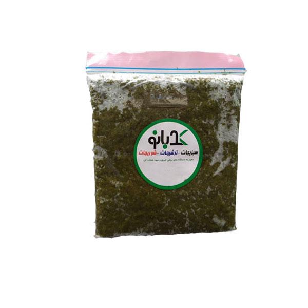 سبزی خورشتی آبپز بسته ۵۰۰ گرمی