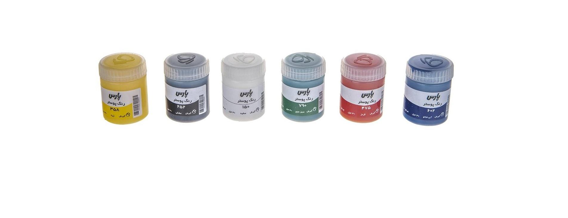گواش ۶ رنگ پارس مدل ۰۰۳۷