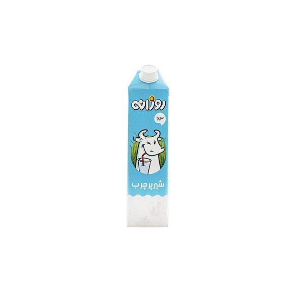 شیر پرچرب روزانه مقدار ۱ لیتر