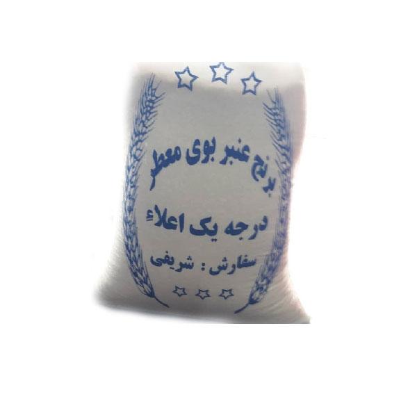 برنج ایرانی عنبر بو معطر - شریفی