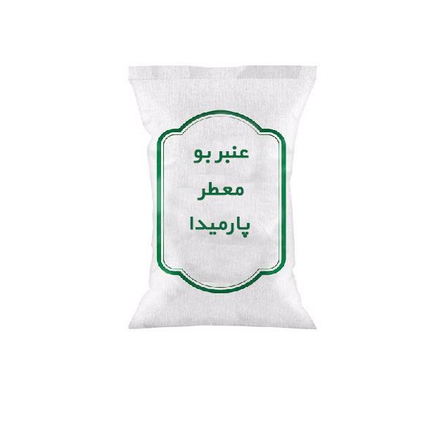برنج ایرانی عنبر بو معطر پارمیدا